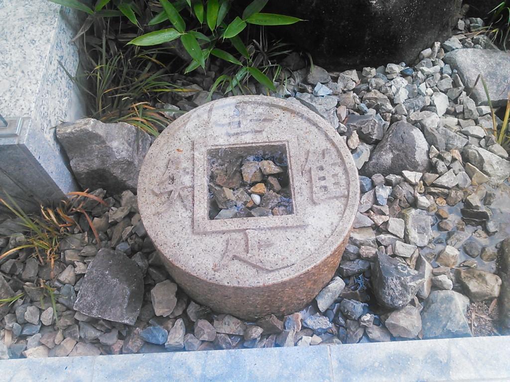 明堂に作られた噴水