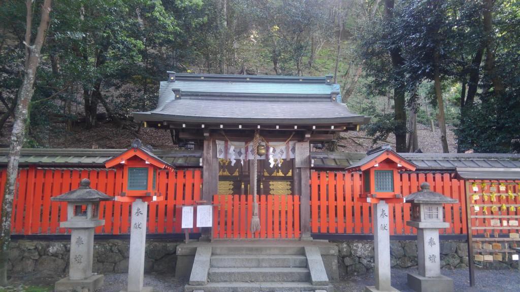 京都のパワースポット!