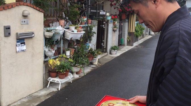風水師の日常in京都
