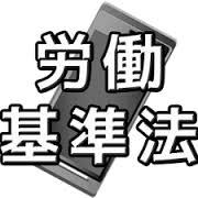 風水鑑定,大阪,京都,結婚の日,恋愛の日,日選び
