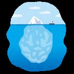 潜在意識は人間の80%以上を形成すると言われています。 効率よく開運するなら潜在意識に働きかけるのが一番ですよね。