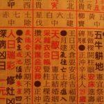 Thumbnail of post image 144
